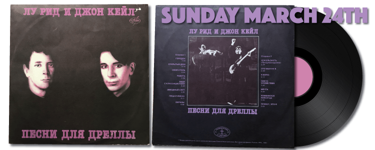 Songs for Drella unofficial 1991 USSR release Lou Reed John Cale
