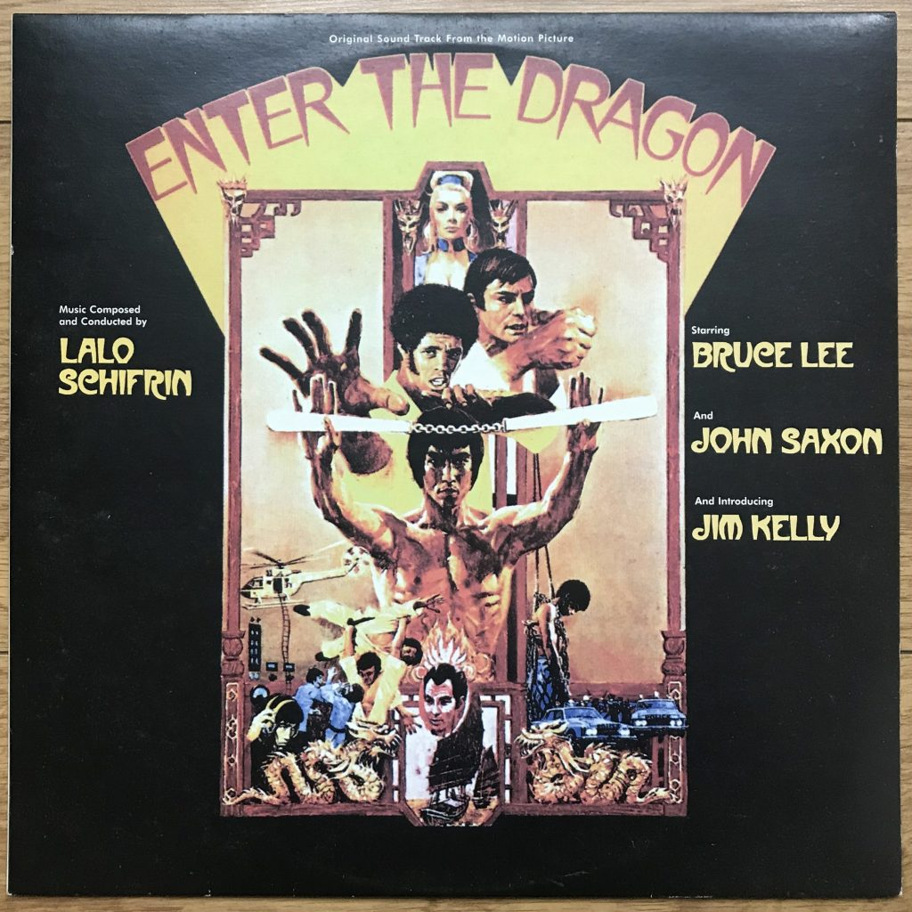 Unofficial release Lalo Schifrin CHOP201 Enter the Dragon