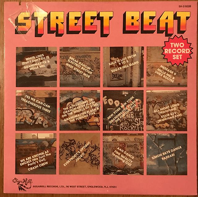Street Beat 1994 vinyl sugar hill records